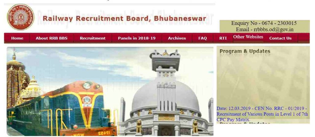 RRB Bhubaneshwar Recruitment 2019